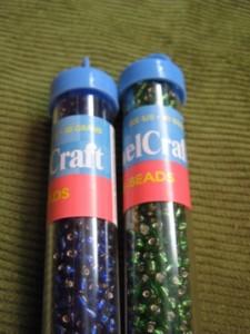 Inexpensive Beads